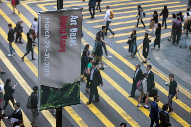 Art Basel Hong Kong, par procuration