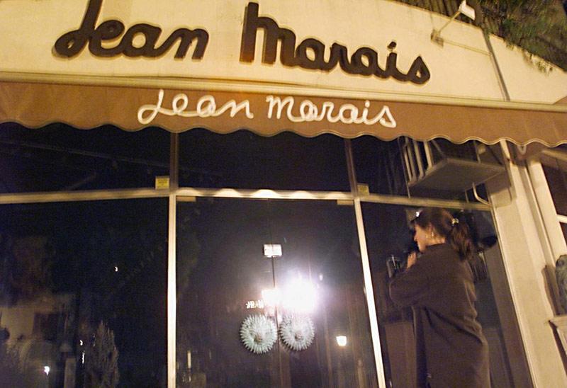Le Musée Jean Marais de Vallauris va renaître