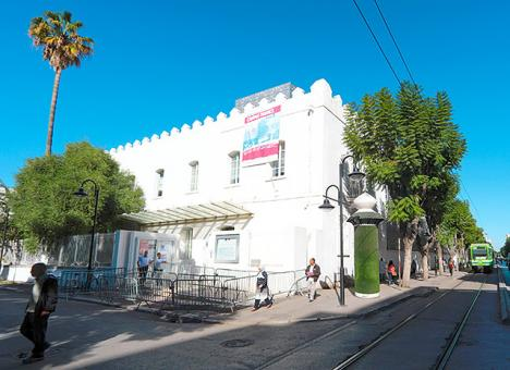 L'institut français de Tunis © Photo Institut français