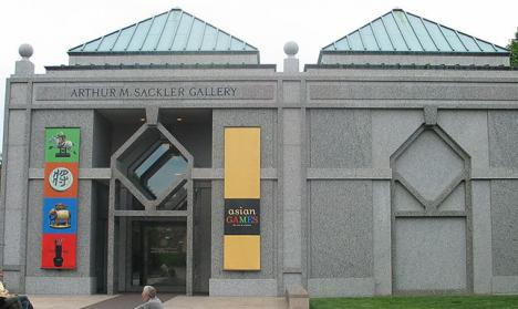 Arthur Sackler Gallery Smithsonian Washington © Isomorphic