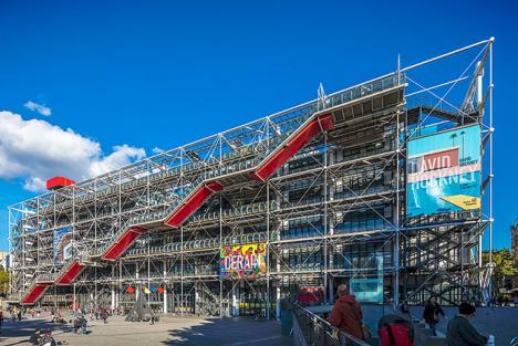 Le Centre Pompidou en 2018. Photo GraphyArchy, CC BY-SA 4.0.