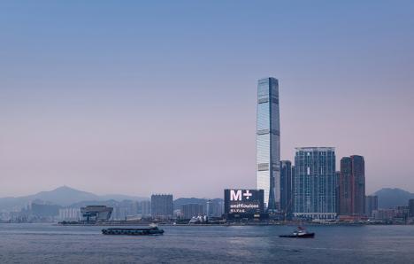 Censure à Hong Kong, le M+ doit plier l'échine