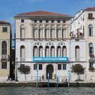 La fondation V-A-C sur les Zattere à Venise © Photo LudoSane pour Le Journal des Arts, 2017